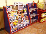 Magazine Rack Red and Blue